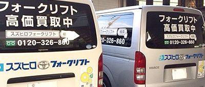 cost-kanren_kaitori.jpg